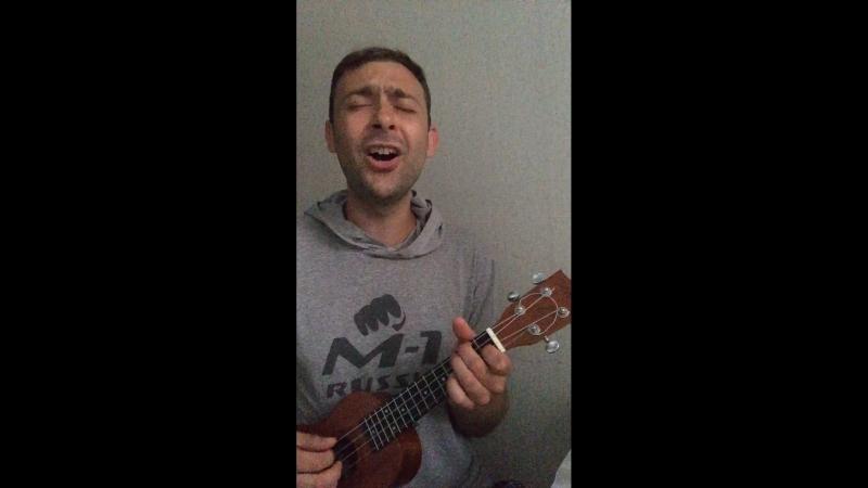 Alex Failon - улетаю (укулеле лайв версия)