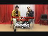 Интервью Dekker (г.Копейск) Seventeen школа танца Нижний Тагил