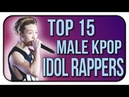 TOP 15 MALE IDOL RAPPERS IN KPOP - Updated List! (MOST SKILLED BOYGROUP RAPPERS)