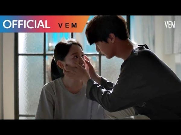 [MV] Hyolyn(효린) - Just Stay (서른이지만 열일곱입니다 OST Part 2) Still 17 OST Part 2
