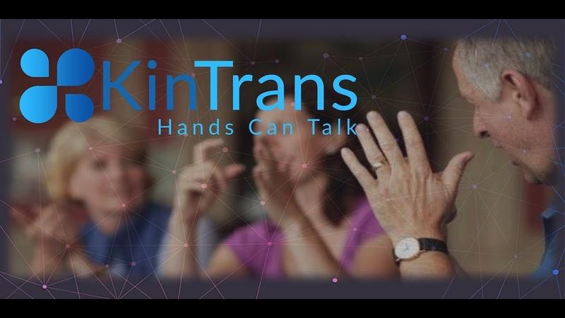 Kinect и KinTrans на страже гуманности