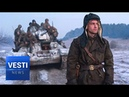"""No Fun Allowed! Russian Blockbuster """"T-34"""" Banned From Screening in Boston By Ukrainian Activist!"""