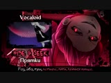 Vocaloid RUS cover Melody Note - Hide _u0026 Seek Harmony Team