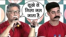 CINTAA Secretary Sushant Singh On MeToo India Movement MeToo Bollywood