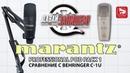 Доступный USB микрофон Marantz Pod Pack 1 (сравниваем с BEHRINGER C-1U)