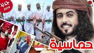 ابو حنظله جديد شيلات مع رقص ولعب يمني حماسي
