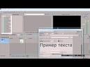 В Sony Vegas Pro пропал редактор текста (генератор видео)
