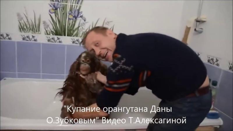Ролик Руслана Яковлева Олег Зубков 'Я не держу зла'