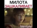 💕Мин Мин Бон Бон💕
