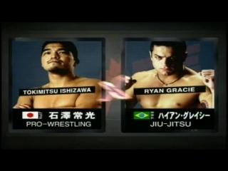 Tokimitsu Ishizawa vs Ryan Gracie