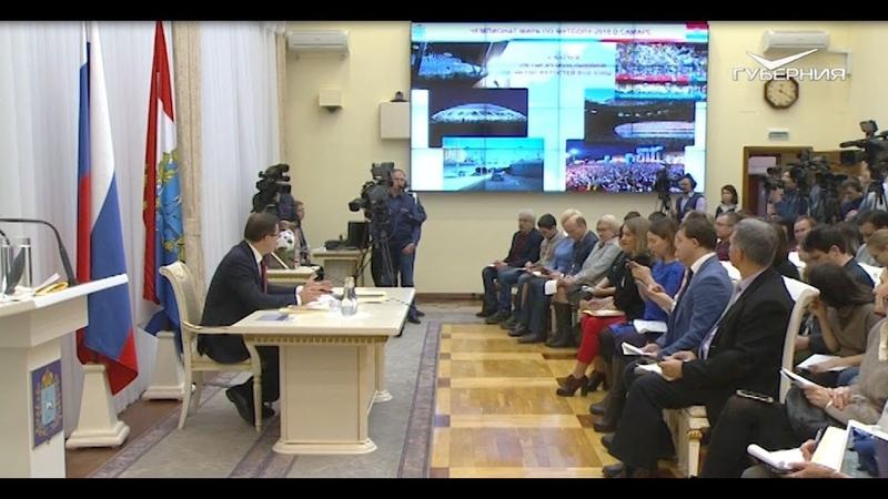 Пресс конференция губернатора Самарской области Д И Азарова