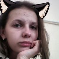 София Волкова, Братск, Россия