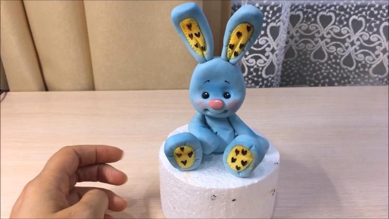 Зайчик из мастики ( мастичный заяц )How to make fondant bunny