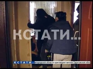 Кровная бойня - руганью и кулаками брат пытается вселиться в квартиру сестер