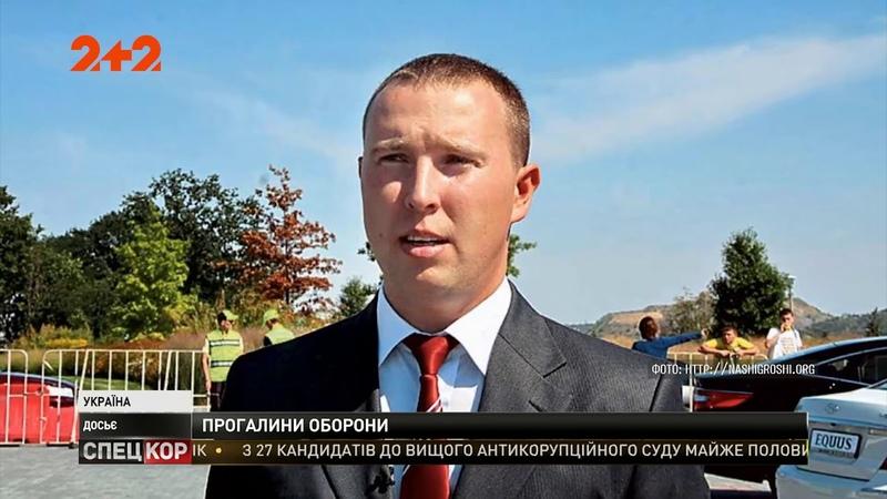 Суд обрав запобіжний захід для одного із затриманих чиновників Укроборонпрому