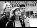 Воля Вселенной (1988) - подростковый художественный фильм философской направленности