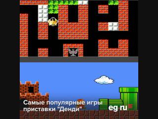 Cамые популярные игры приставки «Денди»