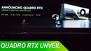 Nvidia Quadro RTX Turing launch event at SIGGRAPH 2018