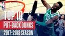 Top 10 Putback Dunks: 2018 NBA Season