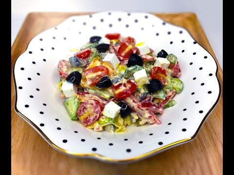 Греческий салат без майонеза. Salad recipe for home without mayonnaise. Вегетарианские рецепты.