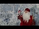Карелия - в гости к Деду Морозу!