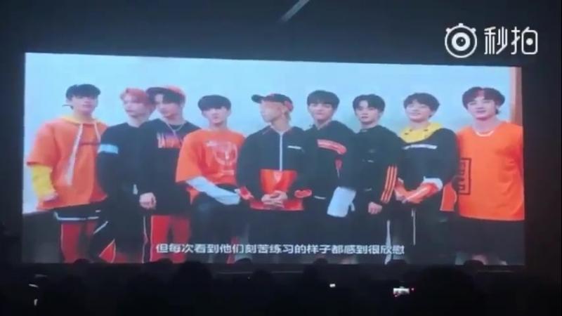 180922 Видео-поздравление Stray Kids, DAY6 и GOT7 на дебютном шоукейсе BOY STORY