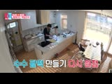 Same Bed, Different Dreams 2 190422 Episode 91