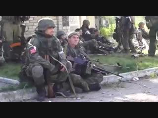 Баста видеоклип Донецкий аэропорт Ополченцы, Новороссия