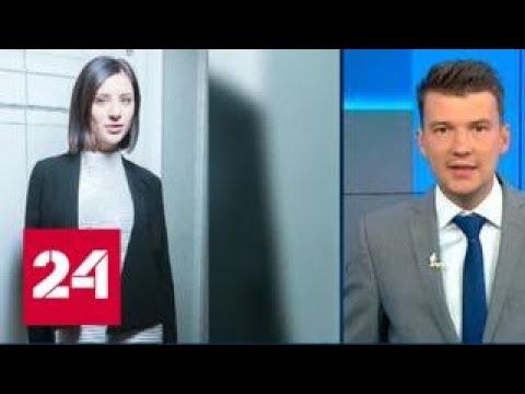 Супруга украинского министра спокойно торгует в России, пока муж перекрывает сообщение - Россия 24