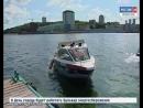 В День города в акватории Волги будет дежурить специальный медицинский катер