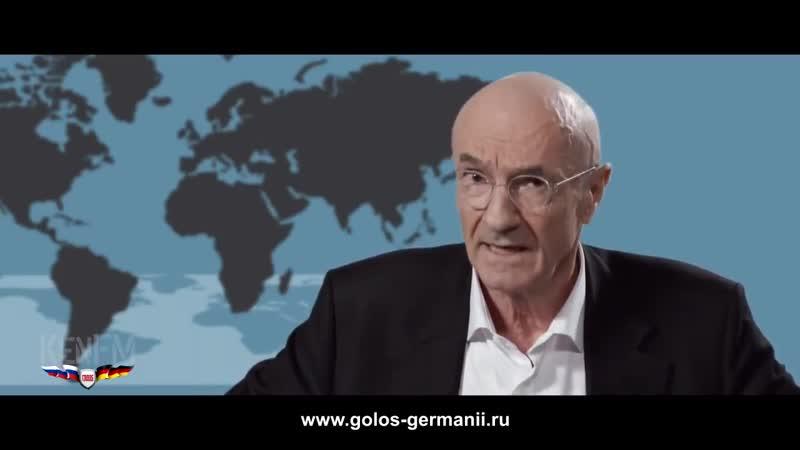Немецкий журналист Ули Геллерманн обратился к коллегам