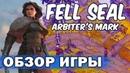 Обзор ИГРЫ Fell Seal Arbiters Mark 2019/ ДОБРОТНАЯ пошаговая РПГ от ИНДИ разработчиков