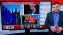 ТВ-новости: полный выпуск от 14 ноября