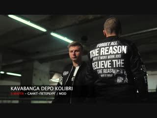 Kavabanga Depo Kolibri / ПИТЕР / 09.03.2019