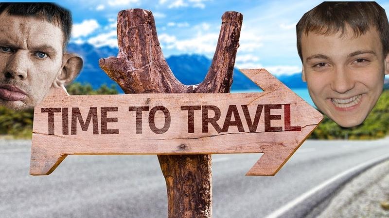 Валакас путешествует вместе с Пенисом Детровым