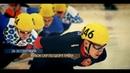 61__28 сентября(часть 1) Кубок СКР по шорт-треку среди мужчин и женщин (отбор на Кубки мира)