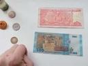 Урок географии, истории, политологии по купюрам и монетам