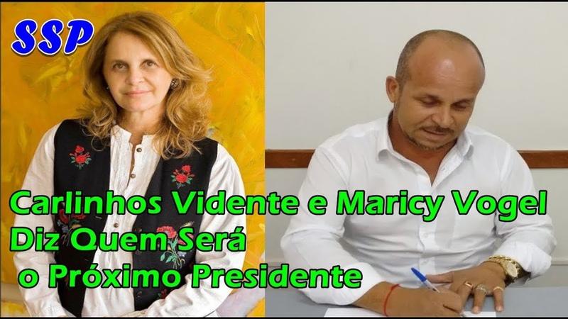 Carlinhos Vidente e Maricy Vogel - Diz Quem Será o Próximo Presidente