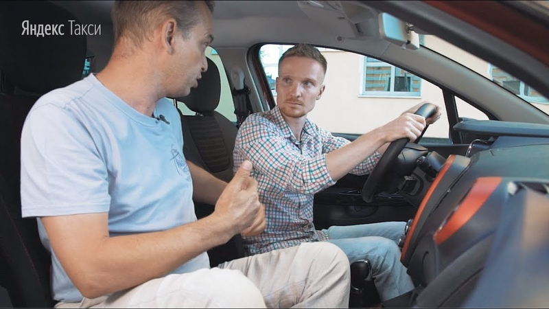 Как правильно сидеть за рулём: привычка VS теория
