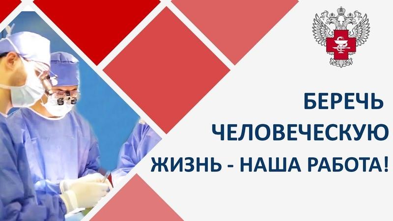 🏥 Пироговский Центр — передовые медицинские технологии доступные каждому. Пироговский Центр. 12