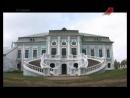 05 Литераторы в усадьбе 2010 научно популярный цикл Мир русской усадьбы