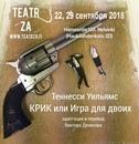 Виктор Денисов фото #12
