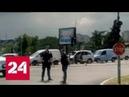 В центре Белграда взорвали местного вора в законе - Россия 24