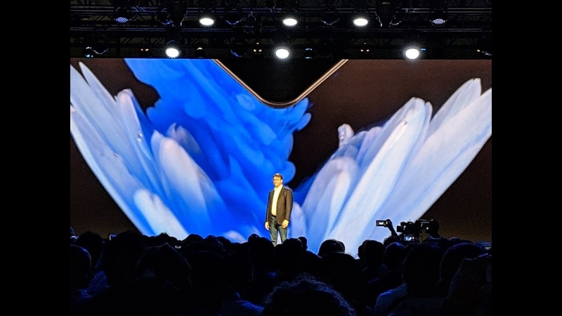 Samsung foldable phone Infinity Flex