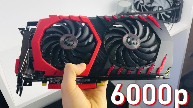 GTX 1060 6Gb за 8000р и RX 580 за 6000р - Обзор, тест