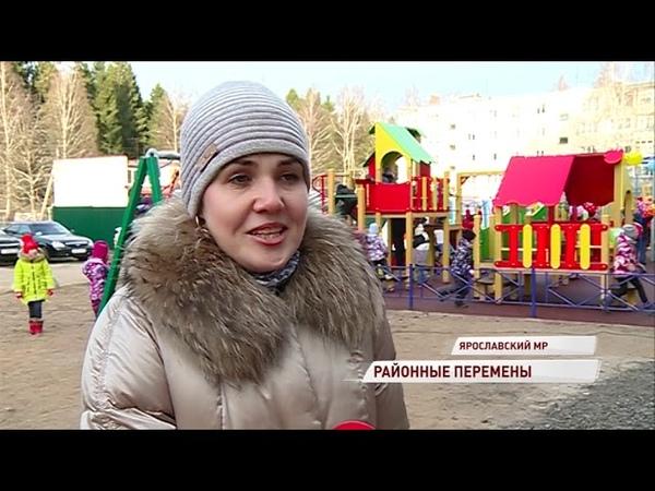 В Михайловском торжественно открыли детскую площадку: что еще благоустроили в Ярославском районе