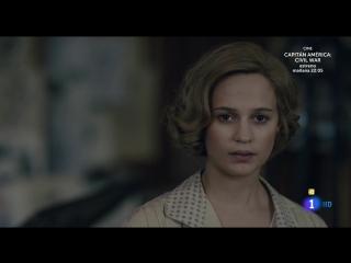 La chica danesa (2015) The Danish Girl sexy escene Amber Heard 07