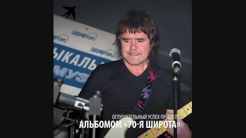 Умер певец Евгений Осин. Эх, Женя Женя... Какой ты был талантливый. Спасибо тебе за песни...