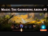 Гайд #3   Обучение Magic: The Gathering Arena