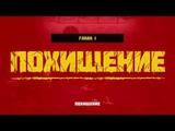 Mother Russia Bleeds #1 С ПРАЗДНИЧКОМ